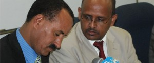 Ethiopian Education Ministry Bans Distance Learning